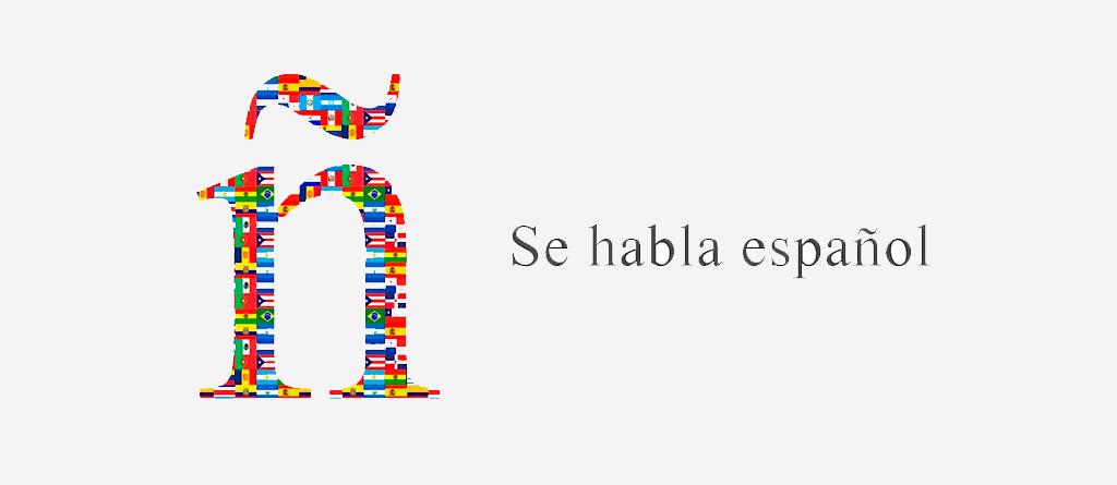las dificultades para alcanzar nuestros resultados de ventas en función del español o variante lingüística